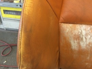 Tan Leather Repair Before Image
